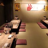 とめ手羽 香椎店の雰囲気3
