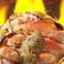カニ甲羅ぶっこみ焼き
