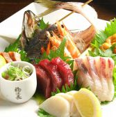 いさりび 川崎 駅前本町店のおすすめ料理3