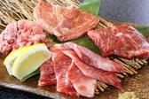 焼肉楽家 百万石 横川店のおすすめ料理2