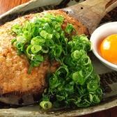 蓮根 広島店のおすすめ料理2