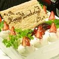 ご要望に応じてスペシャルケーキをご用意!