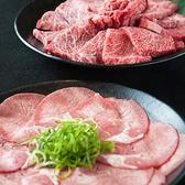 チファジャ 高槻店 焼肉のおすすめ料理2