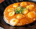 【海老とスクランブルエッグのチーズチリソース煮】