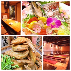 地鶏食堂 我夢酒楽 宮崎の写真