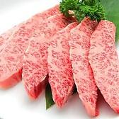 焼肉ダイニング 牛勢 上野店のおすすめ料理3