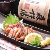 よし田のおすすめ料理2