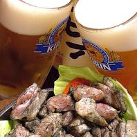 嬉しい【キリン一番搾り 生ビールが飲み放題】