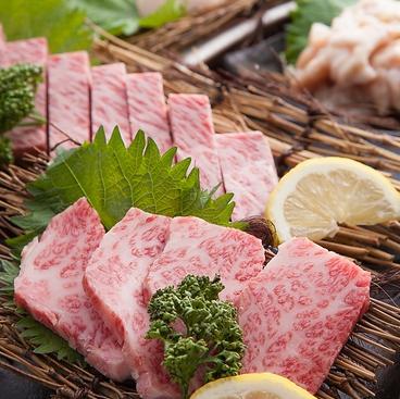 黒毛和牛焼肉 しゃぶしゃぶ すき焼き 善 ぜん なんば千日前本通り店のおすすめ料理1