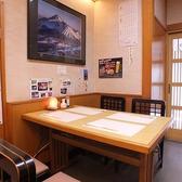少人数向けの個室もご用意出来ます!人気のお席ですのでご予約はお早めに!