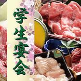 一歩堂 八尾太子堂店のおすすめ料理2