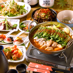 居酒屋 九州に惚れちょるばい 赤羽店のおすすめ料理1