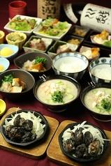 宮崎料理 万作 大名古屋ビルヂング店のおすすめ料理1