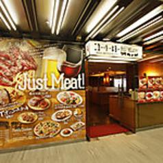 ニユートーキヨービヤレストラン パレスサイドビル店 [ 東京都千代田区 ]