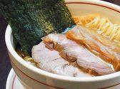 麺肴 ひづき 松本駅のグルメ