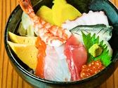 海鮮食堂 ひろのおすすめ料理2
