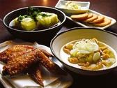 串まつりのおすすめ料理3