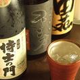 店主厳選の日本酒・焼酎をご用意★お料理に合ったお酒をご提供いたしますので、ご遠慮なくお尋ねください!