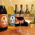 料理との相性抜群のワインを多数ご用意☆