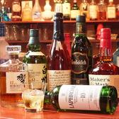 45種ものウイスキー☆お酒好きにはもってこいのバー!さらにお一人様も入りやすいお店の雰囲気◎