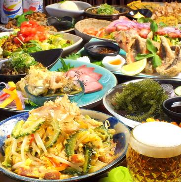 中川酒店 木屋町店のおすすめ料理1