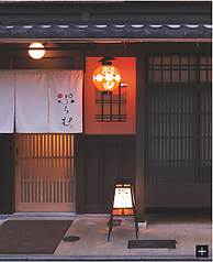祇園ぷらむの写真