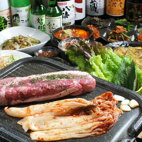 韓国料理かん