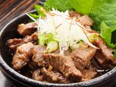 焼肉 喜久安のおすすめ料理3