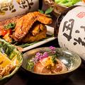 料理メニュー写真絶品の九州料理と合う!!日本各地より贅沢な銘柄地酒をご用意♪