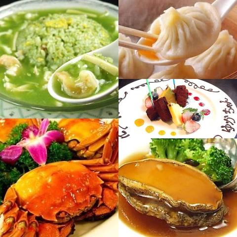 食べて綺麗になる!こだわりの食材と安全品質!特許◎中華街炒飯部門一位の翡翠炒飯