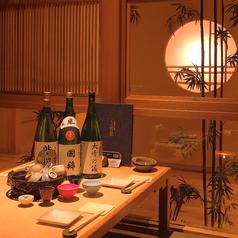 北海道の幸と地酒 札幌弥助 海浜幕張店の特集写真