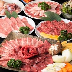 黒毛和牛焼肉 食べ放題 肉の街 上野のコース写真