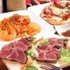 DINING SAKURA image