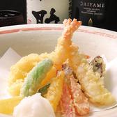 よし田のおすすめ料理3