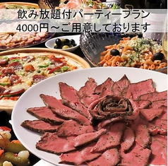 貸切&二次会 EL THE BAR エル 浜松のおすすめ料理1