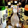 新潟の地酒も豊富に揃えております!