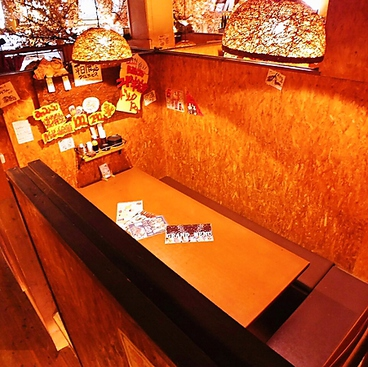 OUKA 松山店の雰囲気1