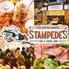 Stampede's Cafe&Dining Bar スタンピーズ カフェ&ダイニングバーのロゴ