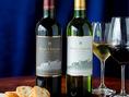 城山オリジナルワイン モン・シャトーをご賞味ください。