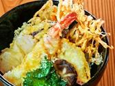 海鮮食堂 ひろのおすすめ料理3