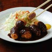 レストラン 酔牛亭のおすすめ料理3