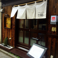 【JR茂原駅南口徒歩2分の好立地】