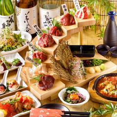九州に惚れちょるばい 赤羽店のおすすめ料理1
