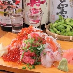 庄や 清水駅前店のおすすめ料理1