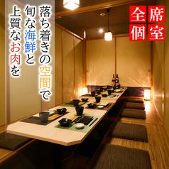 蔵の間 博多駅前店の写真