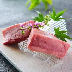 牛追い 品川店のおすすめ料理1