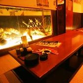 OUKA 松山店の雰囲気3