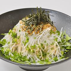 北海道産納豆のネバネバ大根ローリング30サラダ