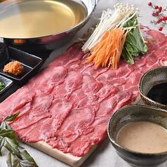奥羽本荘 池袋店のおすすめ料理1