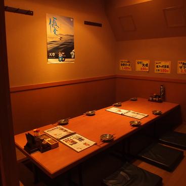 馬刺屋 マサシ 浅草店の雰囲気1
